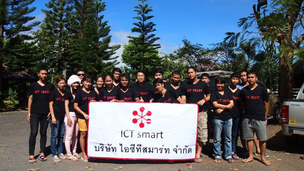 ICT Smart Staff